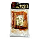 職人仕込三枚肉沖縄伝統の味500g|沖縄土産|B級グルメ[食べ物>お肉>ラフテー]【6_1ss】