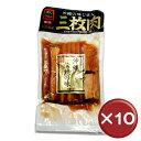 【送料無料】職人仕込三枚肉沖縄伝統の味500g 10袋セット|沖縄土産|B級グルメ[食べ物>お肉>ラフテー]