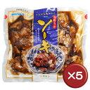 沖縄やわらかソーキ(豚軟骨煮付け) 320g 5袋セット 沖縄土産 B級グルメ[食べ物>お肉>ソーキ]