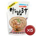オキハム 中味汁 琉球料理シリーズ 350g 5袋セットコラーゲン|沖縄土産|B級グルメ[食べ物>沖