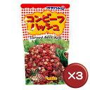 オキハム コンビーフハッシュ 140g 3袋セット|沖縄土産|保存食|レトルト[食べ物>缶詰>コンビーフハッシュ]