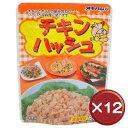オキハム チキンハッシュ 80g 12袋セット|沖縄土産|保存食[食べ物>缶詰>コンビーフハッシュ]