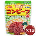 オキハム ミニコンビーフ 65g 12袋セット|沖縄土産|保存食[食べ物>缶詰>コンビーフ]【point10】