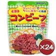 オキハム ミニコンビーフ 65g 24袋セット|沖縄土産|保存食[食べ物>缶詰>コンビーフ]