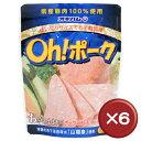 オキハム Oh!ポーク(小) 85g 6袋セット|沖縄土産|保存食[食べ物>缶詰>ポークランチョンミート]