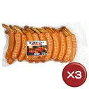 オキハム骨つきウィンナー1kg(20本)3個セット 沖縄土産 バーベキュー BBQ[食べ物>お肉>ソーセージ]