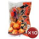 琉球銘菓 サーターアンダギー 10袋セット|沖縄土産[食べ物>お菓子>サーターアンダギー]【point10】