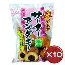 琉球銘菓 紅いもサーターアンダギー 10袋セット|沖縄土産[食べ物>お菓子>サーターアンダギー]【point10】