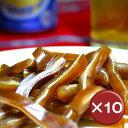 チラガーは豚の顔の皮で、豚肉の中で最もコラーゲンを含んでいる部位です。コリコリ感が美味い牧志公設市場の老舗和ミートの定番商品です。|チラガー煮付|送料無料|3%off【送料無料】【3%off】和ミート チラガー煮付 10個セットコラーゲンがたっぷり|美肌|美容[食べ物>お肉>チラガー]