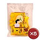 琉球黒糖 キャラメル黒糖 120g 5袋セットビタミン・ミネラル|沖縄お土産|お茶菓子[食べ物>お菓子>黒糖]