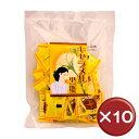 琉球黒糖 キャラメル黒糖 120g 10袋セットビタミン・ミネラル|沖縄お土産|お茶菓子[食べ物>お菓子>黒糖]【ss】