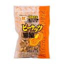 琉球黒糖 ピーナッツ黒糖 150gビタミン・ミネラル|沖縄お土産|お茶菓子[食べ物>お菓子>黒糖]