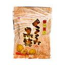 琉球黒糖 くるみ黒糖 120gビタミン・ミネラル 沖縄お土産 お茶菓子[食べ物>お菓子>黒糖]