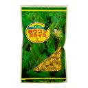 比嘉製茶 秋ウコンスライス(ウコン茶) 100gクルクミン|||[飲み物>お茶>ウコン茶]