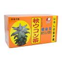 比嘉製茶 秋ウコン茶 ティーバッグ(32袋入り)クルクミン|||[飲み物>お茶>ウコン茶]