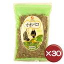 【送料無料】比嘉製茶 オオバコ茶 100g 30袋セット配糖体・有機酸||咳[飲み物>お茶>オオバコ茶]
