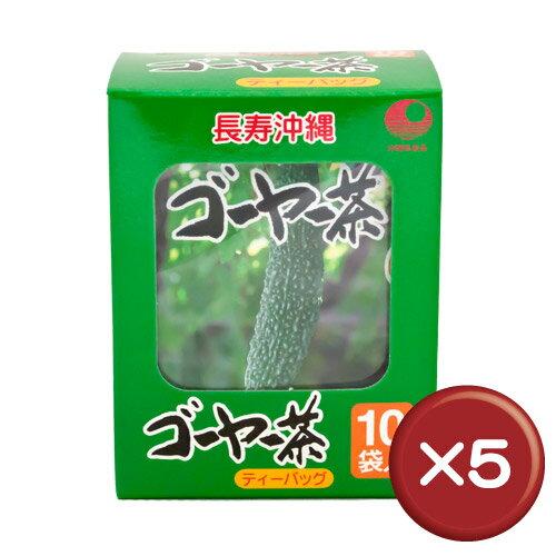 比嘉製茶ゴーヤー茶ティーバッグ(10袋入り)5個セット共役リノール酸・ビタミンC||[飲み物>お茶>