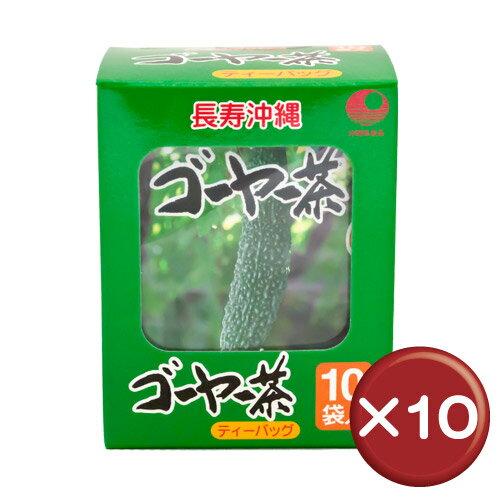 比嘉製茶ゴーヤー茶ティーバッグ(10袋入り)10個セット共役リノール酸・ビタミンC||[飲み物>お茶