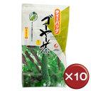 【送料無料】比嘉製茶 ゴーヤー茶 ティーバッグ(20袋入り) 10袋セット共役リノール酸・ビタミンC||夏バテ|[飲み物>お茶>ゴーヤ茶]