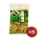 比嘉製茶 月桃茶 50g 5袋セットサンニン・ポリフェノール|美容|たまご肌|アンチエイジング[飲み物>お茶>月桃茶]【point10】