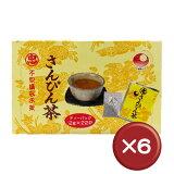 比嘉製茶 さんぴん茶 ティーバッグ(22袋入り) 6箱セット|沖縄土産[飲み物>お茶>さんぴん茶(ジャスミン茶)]