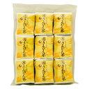 比嘉製茶 さんぴん茶 ティーバッグ(100袋入り)|沖縄土産[飲み物>お茶>さんぴん茶(ジャスミン茶)]