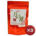 醗酵月桃茶 月の桃 1g×24袋 3個セットケルセチン・カルシウム・鉄分 たまご肌  美容[飲み物>お茶>月桃茶]
