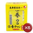 比嘉製茶 春ウコン茶 ティーバッグ(10袋入り) 5個セットクルクミン・ターメロン・精油[飲み物>お茶>ウコン茶]