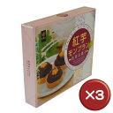 紅芋モンブラン(大) 9個入 3箱セット|おやつ|お取り寄せ|贈り物[食べ物>スイーツ・ジャム>ケーキ]