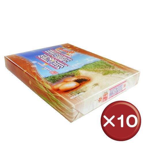 【送料無料】黒糖まんじゅう(大) 20個入 10箱セット|和菓子|ギフト|お取り寄せ[食べ物>スイーツ・ジャム>おまんじゅう]【point10】