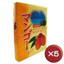 【送料無料】マンゴゴーフレット&マンゴパイ 25枚入 5箱セ...