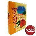 【送料無料】マンゴゴーフレット&マンゴパイ 25枚入 20箱...