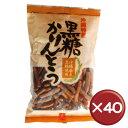 【送料無料】【3%off】黒糖かりんとう(大) 40袋セット|駄菓子|お茶請け|おやつ[食べ物>お菓子>かりんとう]