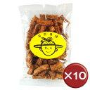 自然回帰かりんとう 10袋セット|沖縄土産|お茶請け|お菓子[食べ物>お菓子>かりんとう]