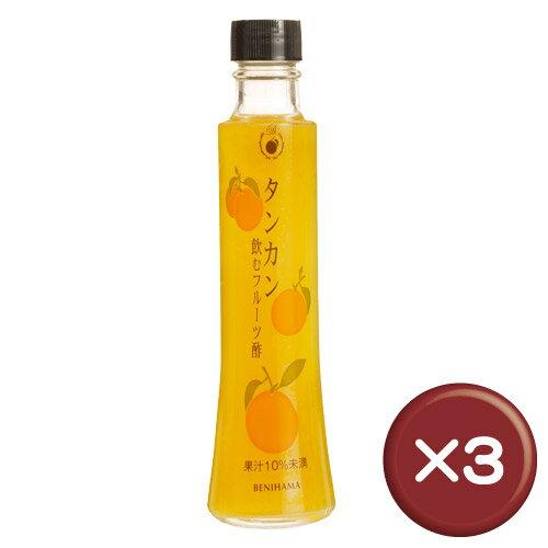 飲むフルーツ酢タンカン200ml3本セットビタミンC・クエン酸  美肌 [健康食品>健康飲料>フルー