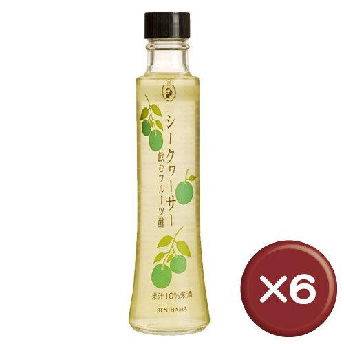 送料無料飲むフルーツ酢シークヮーサー200ml6本セットビタミンC・クエン酸  美肌 [健康食品>健