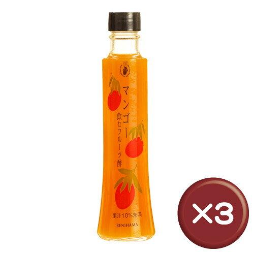 飲むフルーツ酢マンゴー200ml3本セットビタミンC・クエン酸・βカロテン 予防 美肌 [健康食品>