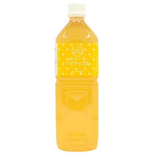 飲むフルーツ酢パイナップル1LビタミンC・クエン酸  美肌 [健康食品>健康飲料>フルーツ酢]