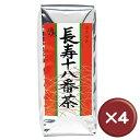【送料無料】長寿十八番茶 500g 4個セット|高血圧|ダイエット[飲み物>お茶>野草茶]