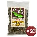 【送料無料】くみすくちん茶 100g 20袋セット|ニキビ|美肌|ダイエット[飲み物>お茶>クミスクチン茶]