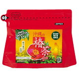 沖縄の椿茶 1.5g×10包|アレルギー|花粉症[飲み物>お茶>椿茶]【61ss】