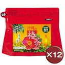 【送料無料】沖縄の椿茶 1.5g×10包 12袋セット|アレルギー|[飲み物>お茶>椿茶]
