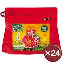 【送料無料】沖縄の椿茶 1.5g×10包 24袋セット|アレルギー|[飲み物>お茶>椿茶]