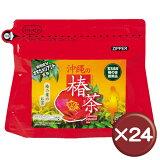 【】沖縄の椿茶 1.5g×10包 24袋セット|アレルギー|花粉症[飲み物>お茶>椿茶]