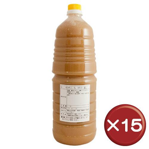 【送料無料】沖縄そばだしボトル 15本セット|取...の商品画像