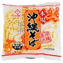 沖縄そばL麺ソフト|お取り寄せ|保存料なし|手軽[食べ物>沖縄料理>沖縄そば]