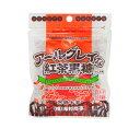 アールグレイな紅茶黒糖ミネラル|黒糖|黒糖菓子|アールグレイ|紅茶|沖縄土産[食べ物>お菓子>黒糖]