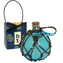 泡盛 結玉(青) 浮き玉ボトル 500ml 25度|泡盛|お酒|贈答用|お土産[飲み物>お酒>泡盛]
