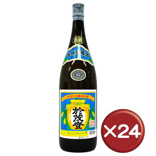 【送料無料】おもと古酒 43度 泡盛 一升瓶(1800ml) 24本セット|天然水|香り|ブランデー[飲み物>お酒>泡盛]