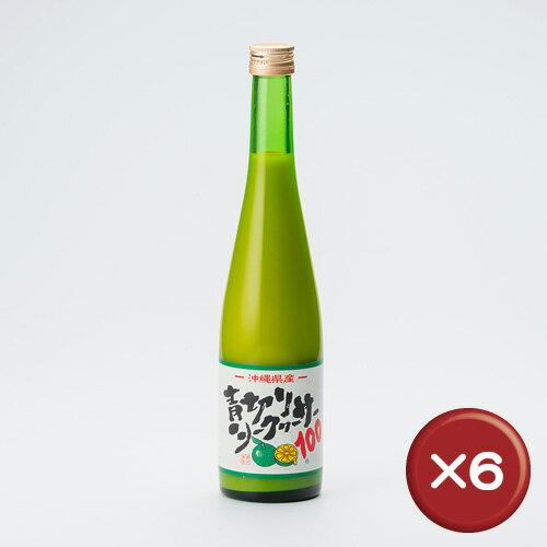 送料無料青切りシークワーサー100500ml6本セットノビレチン・ビタミンC[飲み物>ソフトドリンク